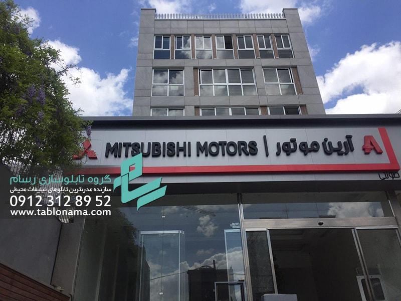 photo 2017 10 20 01 20 44 min نقش تابلو مغازه در کسب و کار
