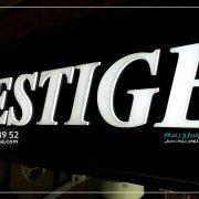 IMG 3158 180x180 تابلو مغازه