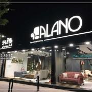 alano 3 180x180 نمونه کار تابلو چلنیوم